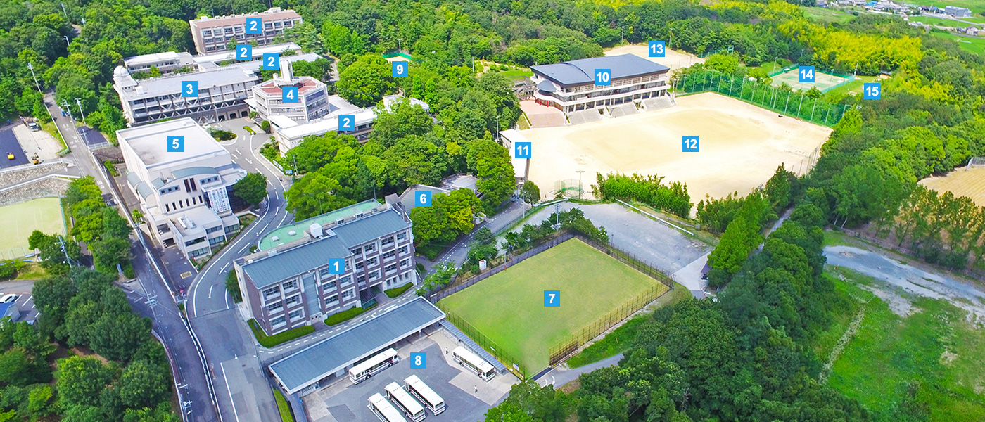 施設・設備 – 関西大倉中学校・...