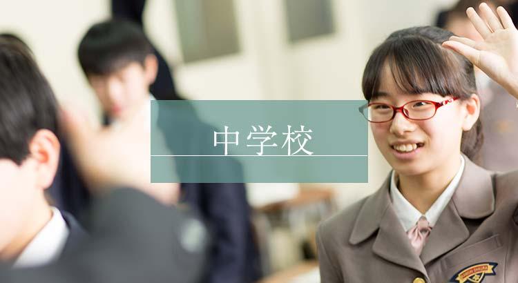 合格 高校 発表 大倉 関西