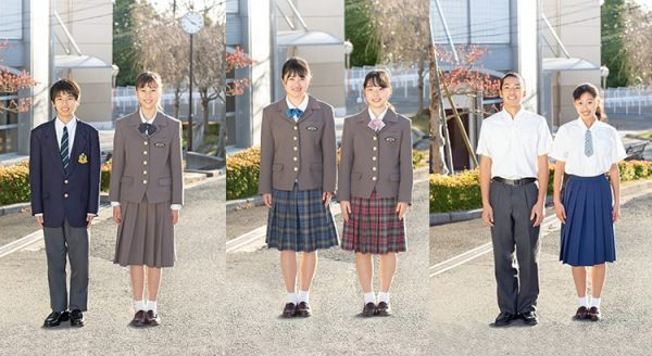 関西 大倉 高校